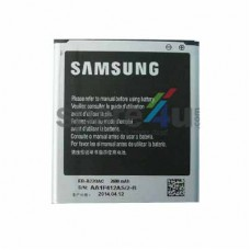 Samsung Galaxy Grand 2 Battery - EB-B220AEBECIN 2600mAh